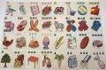 DDR★可愛いイラストの4列カードゲーム