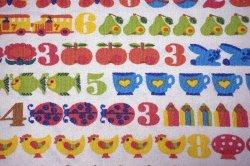 画像1: 【グラジエラ】1・2・3タオル地ファブリック(はぎれ大)