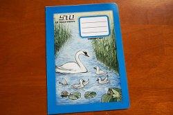 画像3: チェコの学習ノート(無地)メーカー廃版品【白鳥】