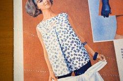 画像3: ドイツの古い洋裁型紙とステッチ図案のセット