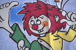 画像1: ドイツのキャラクター「pumuckl」のピローケース