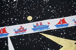 画像2: どんぶらこ♪お船のチロル(トリコロール)