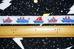 画像3: どんぶらこ♪お船のチロル(トリコロール)